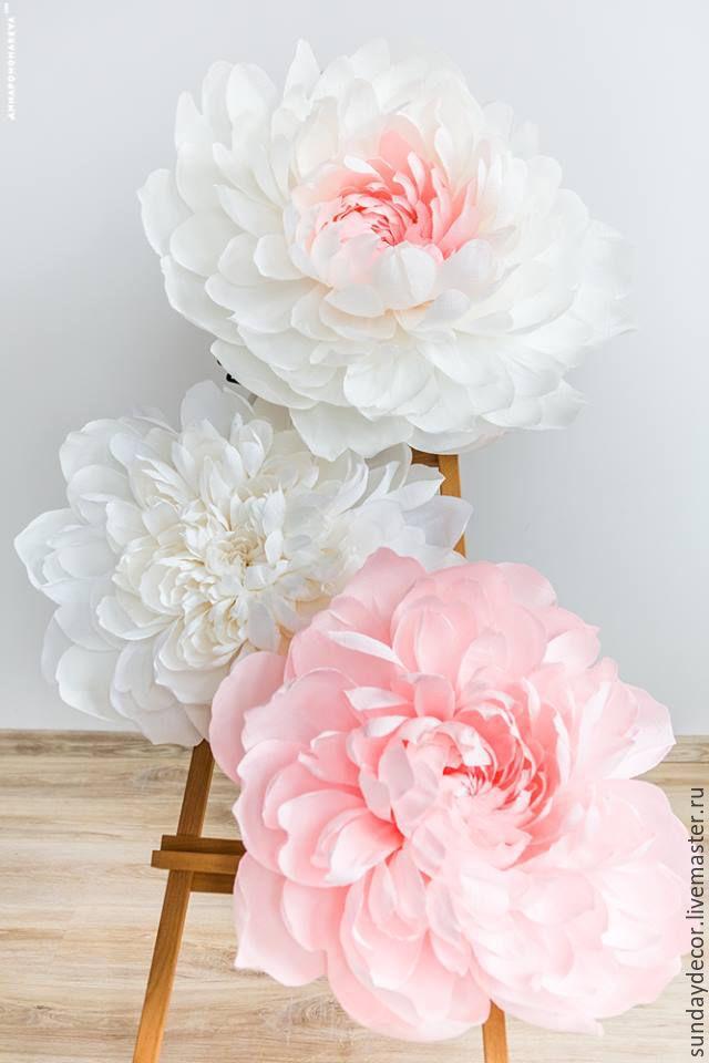 Большие цветы из бумаги своими руками пионы