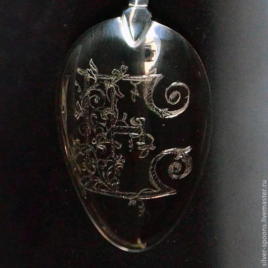 Серебряные ложки Скоблинского. Столовое серебро всегда считалось хорошим подарком на свадьбу или её годовщины, юбилей и др. торжества.