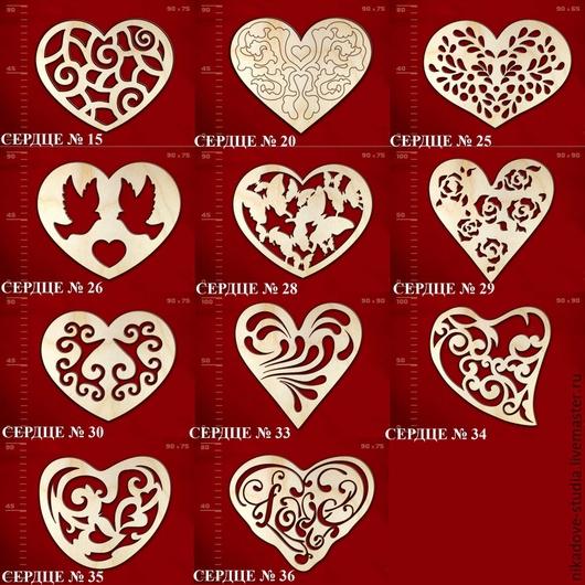 Декупаж и роспись ручной работы. Ярмарка Мастеров - ручная работа. Купить Сердце резное (11 видов) - заготовка для творчества. Handmade.