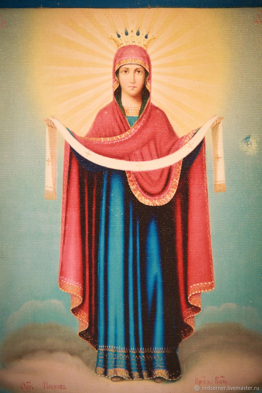 наше картинка икона покров богородицы поиска нужного адреса