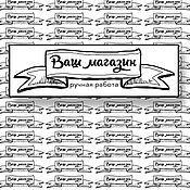 Материалы для творчества ручной работы. Ярмарка Мастеров - ручная работа Тканевые бирки 72 шт. этикетки  ярлычки  лейблы  нашивки с логотипом. Handmade.