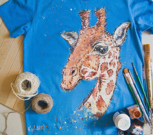 Футболки, майки ручной работы. Ярмарка Мастеров - ручная работа. Купить детская футболка Жираф. Handmade. Голубой, жираф