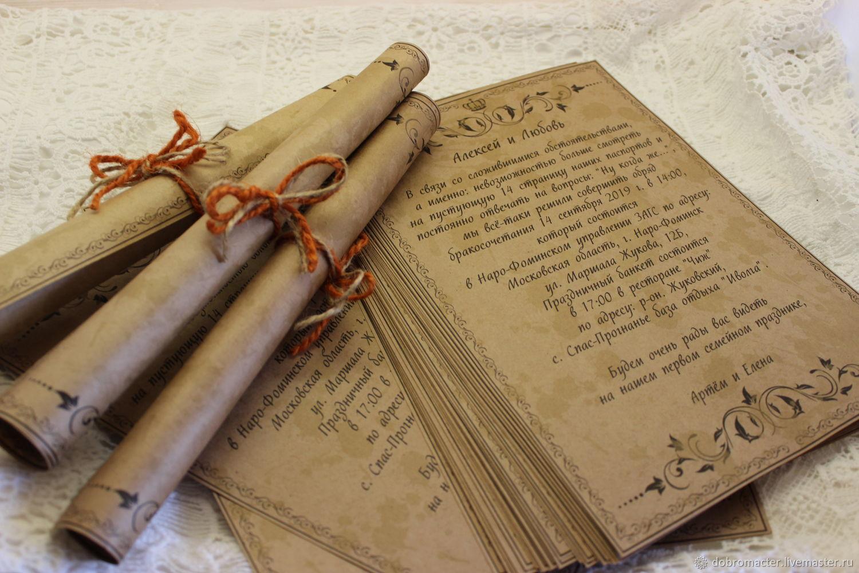 WEDDING INVITATION style rustic, Invitations, Oktjabrsk,  Фото №1