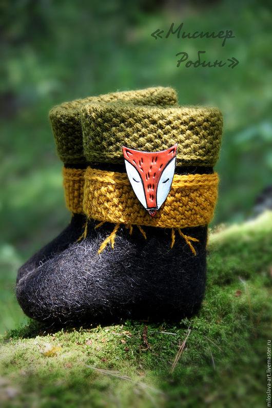 """Обувь ручной работы. Ярмарка Мастеров - ручная работа. Купить Валеночки """"Мистер Робин"""". Handmade. Лис, валенки для улицы, валенки"""