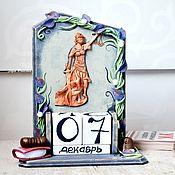Подарки к праздникам ручной работы. Ярмарка Мастеров - ручная работа Вечный календарь. Handmade.