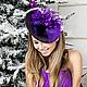 Шляпы ручной работы. Ярмарка Мастеров - ручная работа. Купить Новогодняя бархатная шляпка. Handmade. Тёмно-фиолетовый, шляпка вечерняя