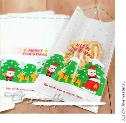 Упаковка ручной работы. Ярмарка Мастеров - ручная работа. Купить Новогодний пакет  для упаковки подарка.. Handmade. Новогодний декор
