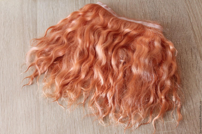 Все для кукол мохеровые волосы