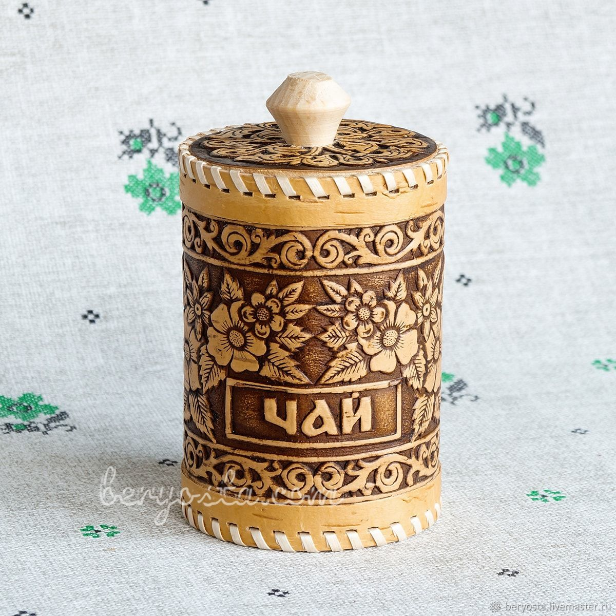 Birch basket 'tea Flowers' 8h12. Birch bark basket. A gift for mom, Ware in the Russian style, Novosibirsk,  Фото №1