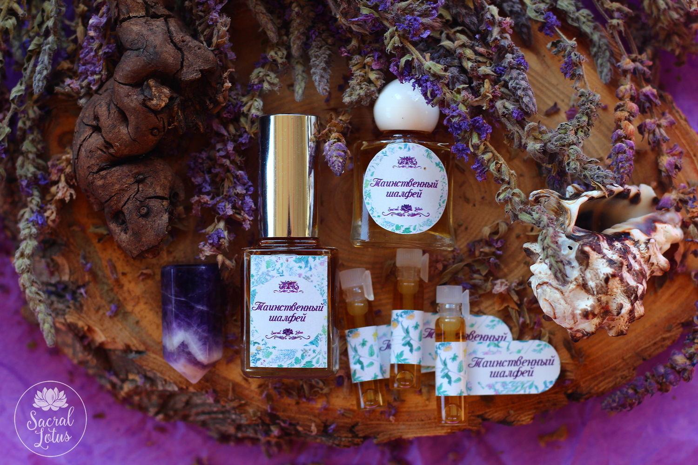 Mysterious Clary sage Essential essence, Perfume, Goryachy Klyuch,  Фото №1