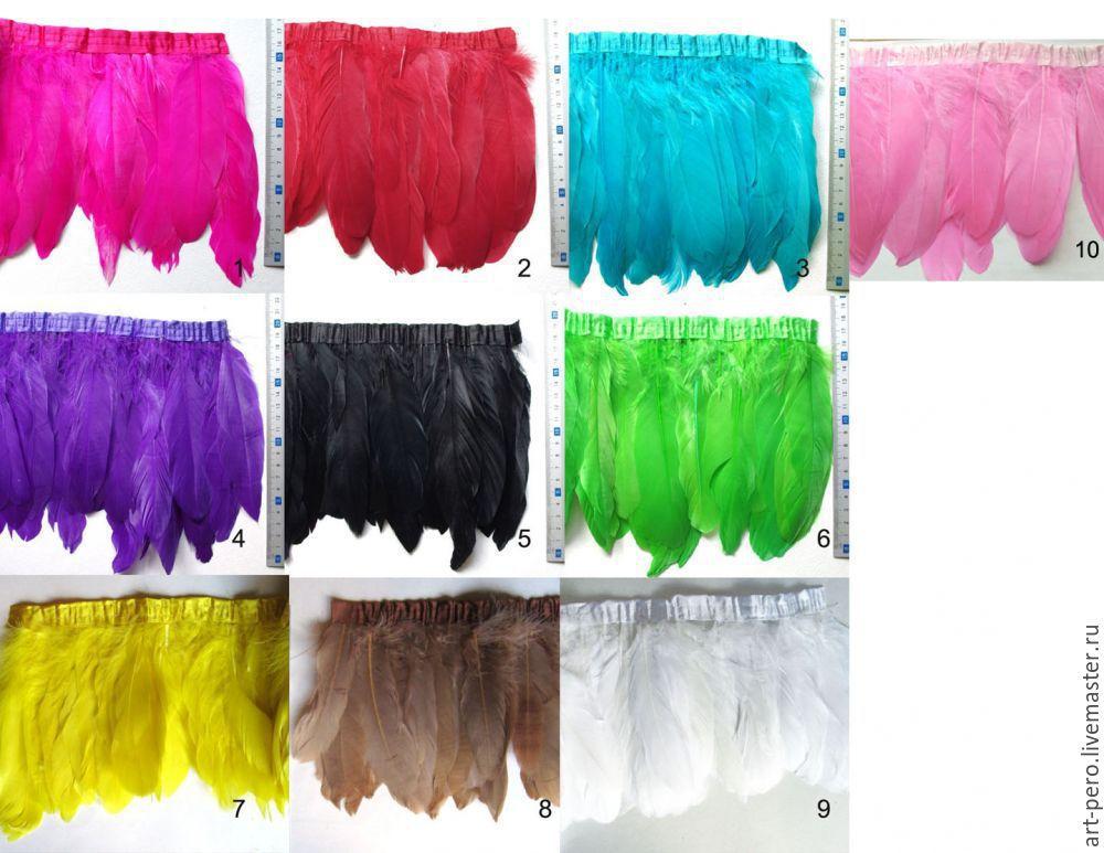 Тесьма из перьев гуся (разные цвета)(10 см.), Перья, Санкт-Петербург, Фото №1