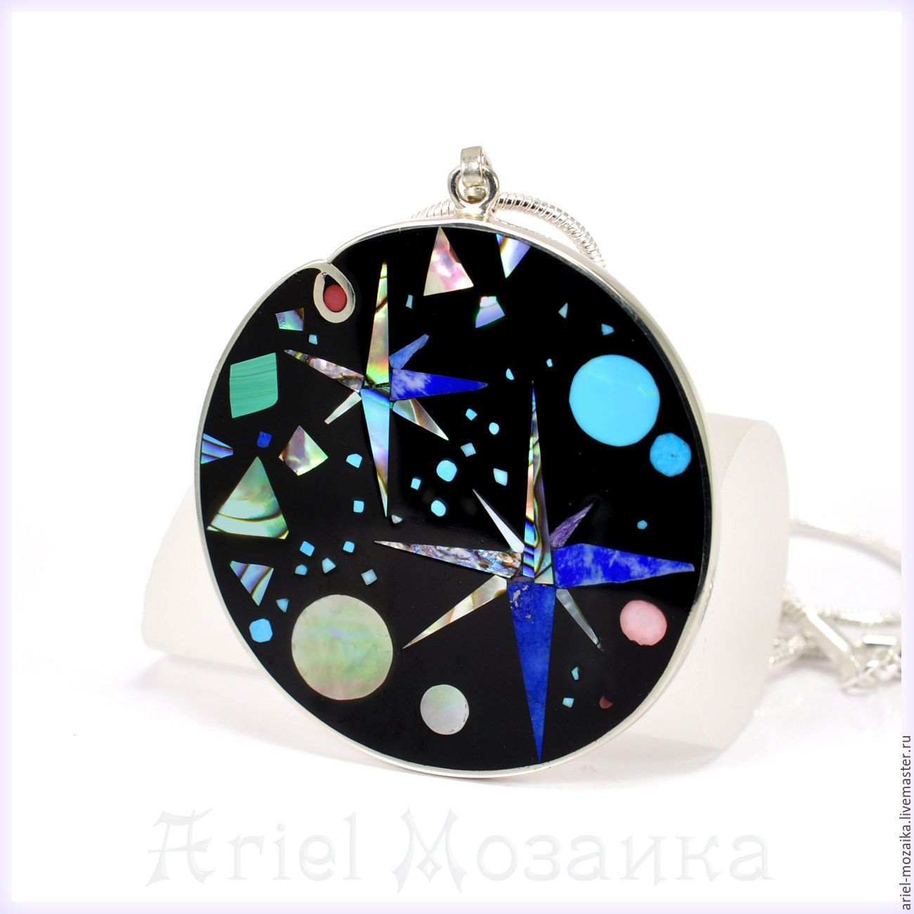 Pendant `Space` ARIEL - Alena - Moscow MOSAIC Pendant big Pendant with turquoise Pendant with charoite Pendant with mother of pearl Pendant with lapis lazuli Pendant - Mosaic from natural stones