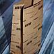 """Упаковка ручной работы. Заказать Упаковочный крафт пакет с надписью """"Ручная работа/Hand Made"""". ИграМуз (igramus). Ярмарка Мастеров."""