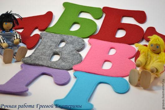 Развивающие игрушки ручной работы. Ярмарка Мастеров - ручная работа. Купить БУКВЫ из фетра (на липучках)+Коврограф. Handmade. Алфавит