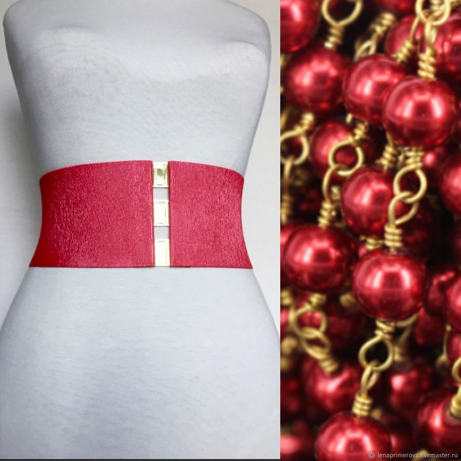 The belt-gum, Pearl Red, pearl different colors and different heights, Belt, Moscow,  Фото №1