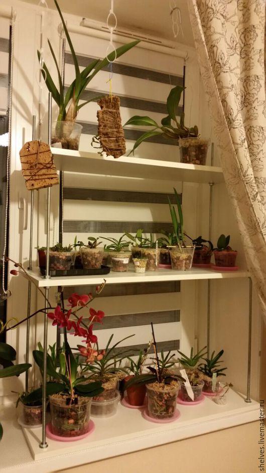 Подставки под цветы ручной работы. Ярмарка Мастеров - ручная работа. Купить Полки стеллажи для растений(регулируемые по высоте). Handmade. Белый
