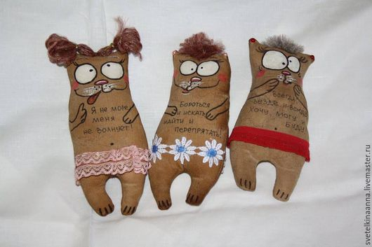 Персональные подарки ручной работы. Ярмарка Мастеров - ручная работа. Купить кофейный котик. Handmade. Комбинированный, кофейный котик, подарок
