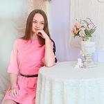 Анастасия Сухарева (Klybo4ek-Su) - Ярмарка Мастеров - ручная работа, handmade