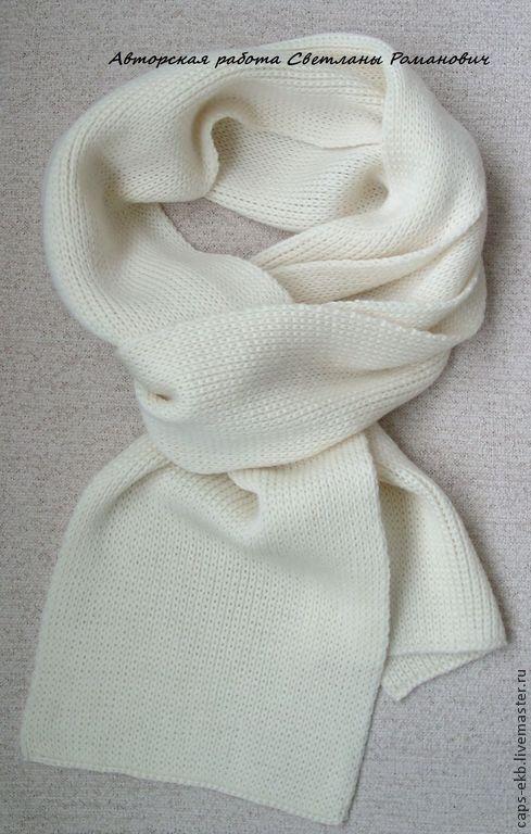 """Шарфы и шарфики ручной работы. Ярмарка Мастеров - ручная работа. Купить Вязаный шарф из мериносовой шерсти """"Сливки"""". Handmade. Белый"""