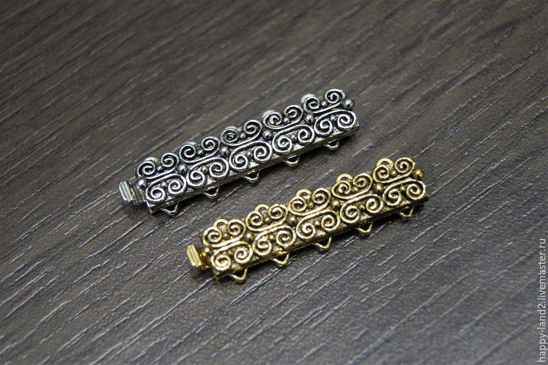 Для украшений ручной работы. Ярмарка Мастеров - ручная работа. Купить Замочек ювелирный на 5 нитей, оба покрытия. Handmade.