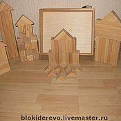 Куклы и игрушки ручной работы. Ярмарка Мастеров - ручная работа Конструктор деревянный № 15 ( стол - пол ). Handmade.