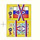Визитки ручной работы. Ярмарка Мастеров - ручная работа. Купить Логотип Чемпионата мира по футболу FIFA 2018 в России. Handmade.