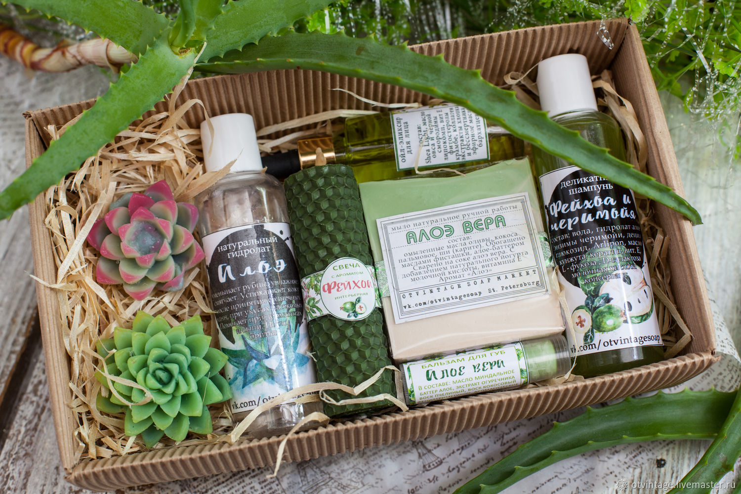 Gift boxes: Aloe relax, Gift Boxes, Peterhof,  Фото №1