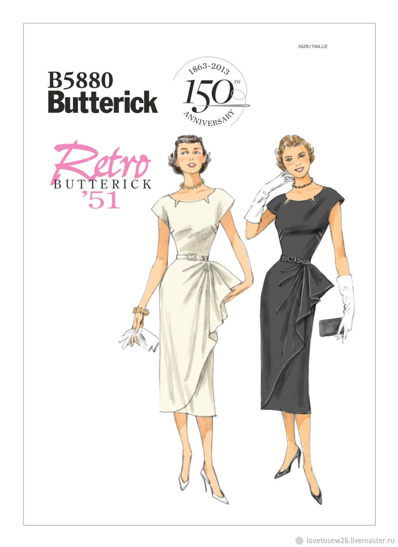 B5880 SEWING PATTERN Vintage Dress 1950s Retro 1951 EASY SEW Shop