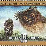Yezhik-v-tumane - Ярмарка Мастеров - ручная работа, handmade