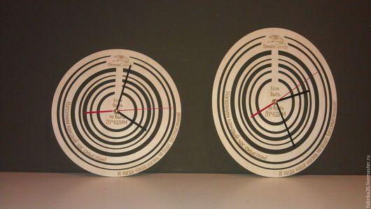 Часы для дома ручной работы. Ярмарка Мастеров - ручная работа. Купить Часы Круг Овал. Handmade. Изделия из фанеры, часы