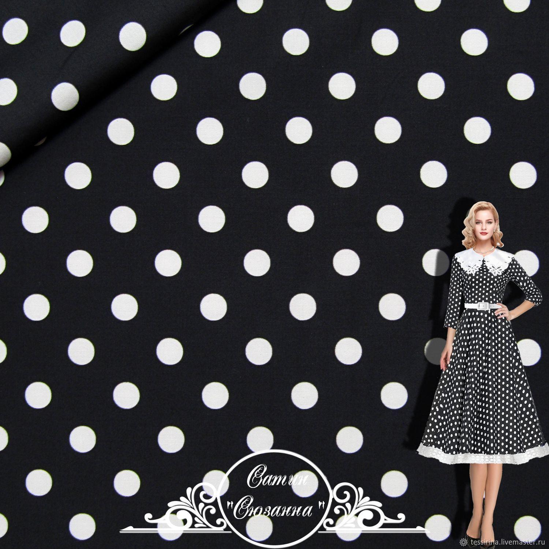 """Сатин D&G """"Сюзанна"""" итальянские ткани, Fabric, Sochi,  Фото №1"""