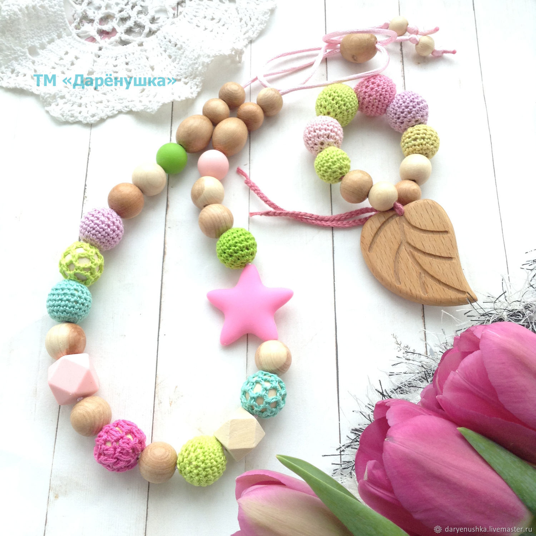 Подарочный комплект для новорожденного слингобусы грызунок розовый, Слингобусы, Северск,  Фото №1