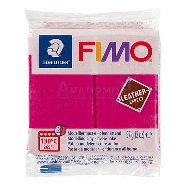 Материалы для творчества ручной работы. Ярмарка Мастеров - ручная работа Фимо FIMO Leather Effect полимерная глина 8010-229 ягодный. Handmade.