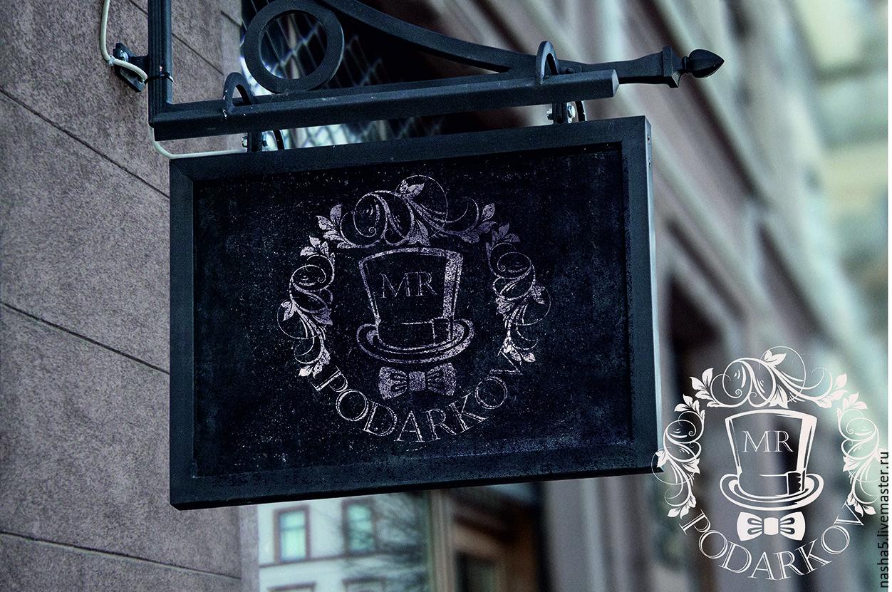 Banners for Shops handmade. Livemaster - handmade. Buy logo.Logo, to create a logo, instrumento