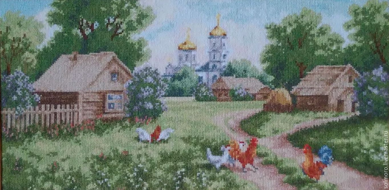 Моя деревня вышивка лето 143