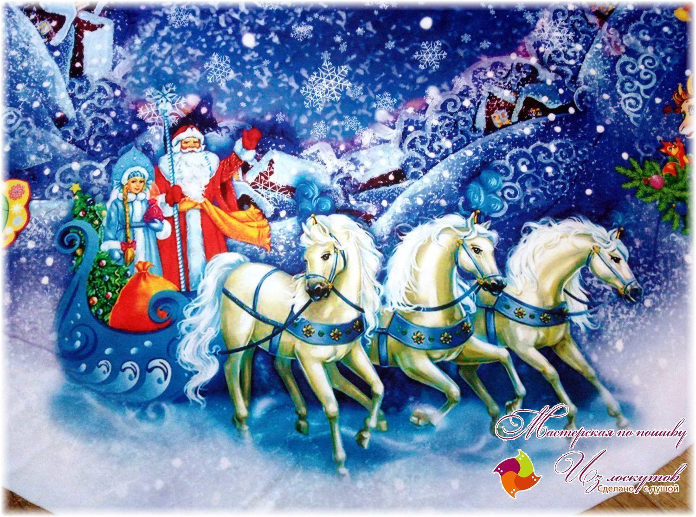 новогодние баннеры дед мороз лошади картинки медальона нет растяжек