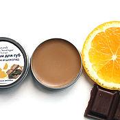 Косметика ручной работы handmade. Livemaster - original item Nourishing lip balm with cocoa and orange oil. Handmade.