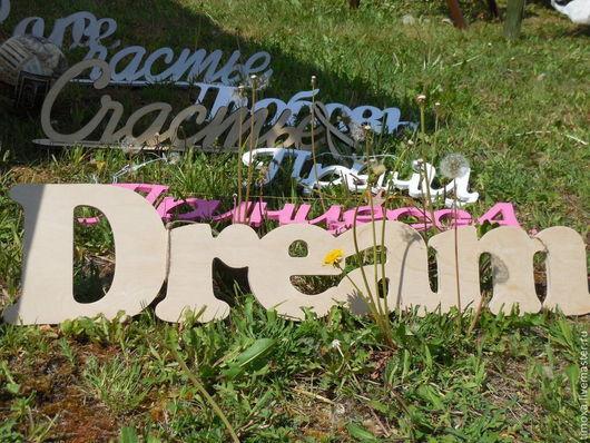 Dream толщ.10мм, длинна слова 70см= 630 руб.Прынц -толщ. 8мм, длинна  40 см, высота загл.букв 13см=600 руб; ПринцессА -толщ.8мм, дл. слова 65см =800руб.