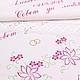 Свадебные аксессуары ручной работы. Ярмарка Мастеров - ручная работа. Купить Свадебный рушник Лилия. Handmade. Розовый, венчальный рушник