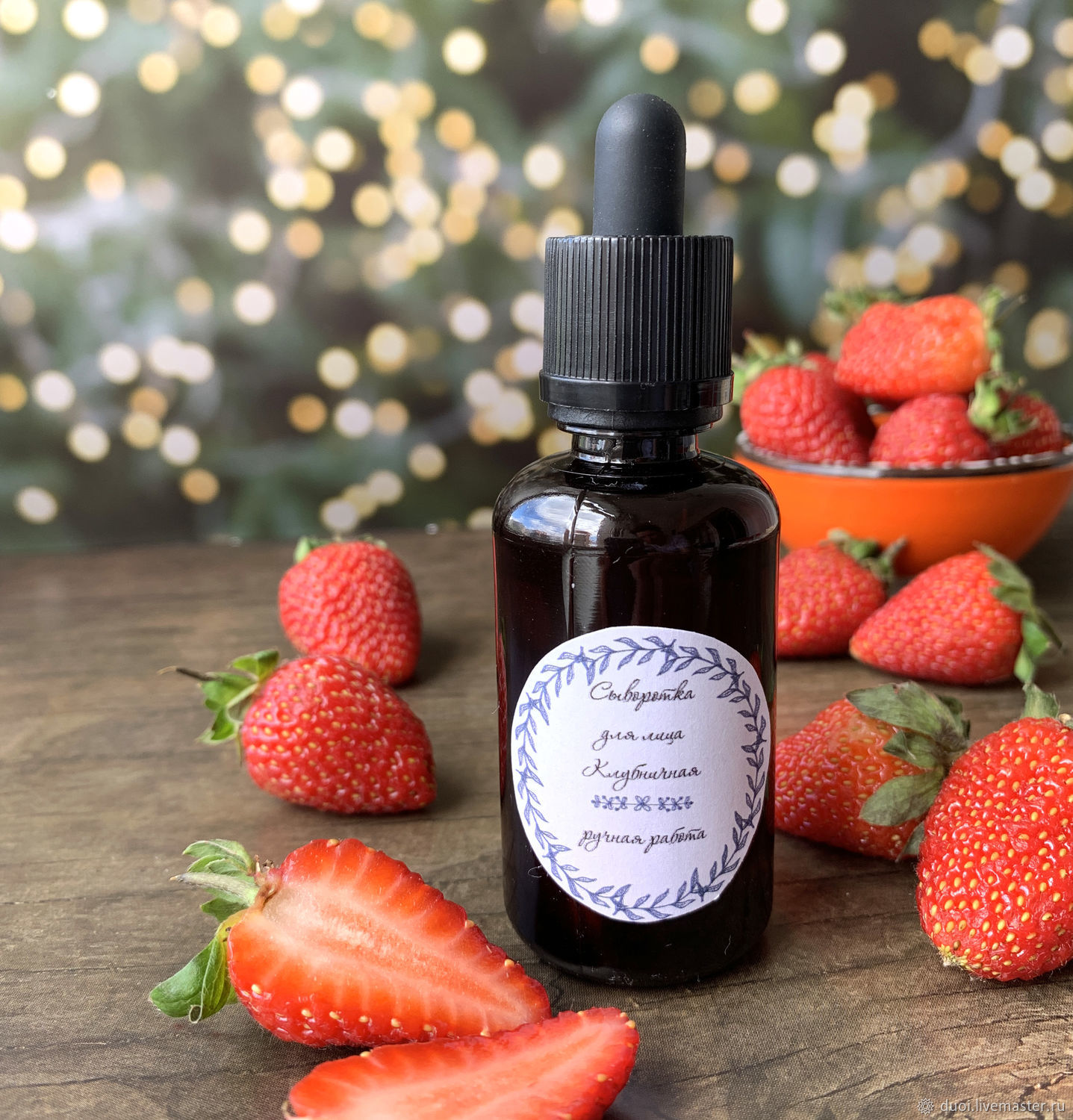 Hyaluronic strawberry facial serum, Serum, Moscow,  Фото №1