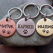 Адресники ручной работы. Ярмарка Мастеров - ручная работа Адресник для собаки круглый Классический. Handmade.
