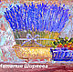 """Картины цветов ручной работы. """"Натюрморт с Лавандой"""" картина маслом Прованс. ЯРКИЕ КАРТИНЫ Наталии Ширяевой. Интернет-магазин Ярмарка Мастеров."""