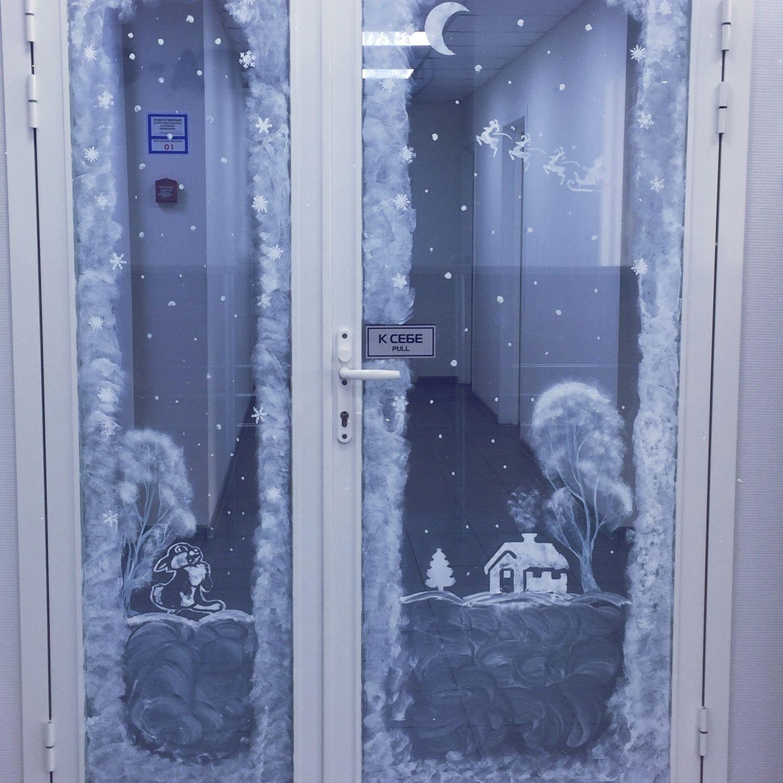 Услуга по оформлению окон/стеклянных дверей к Новому году, Услуги, Москва, Фото №1