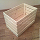 Реечный ящик для хранения различных вещей и использования в быту.