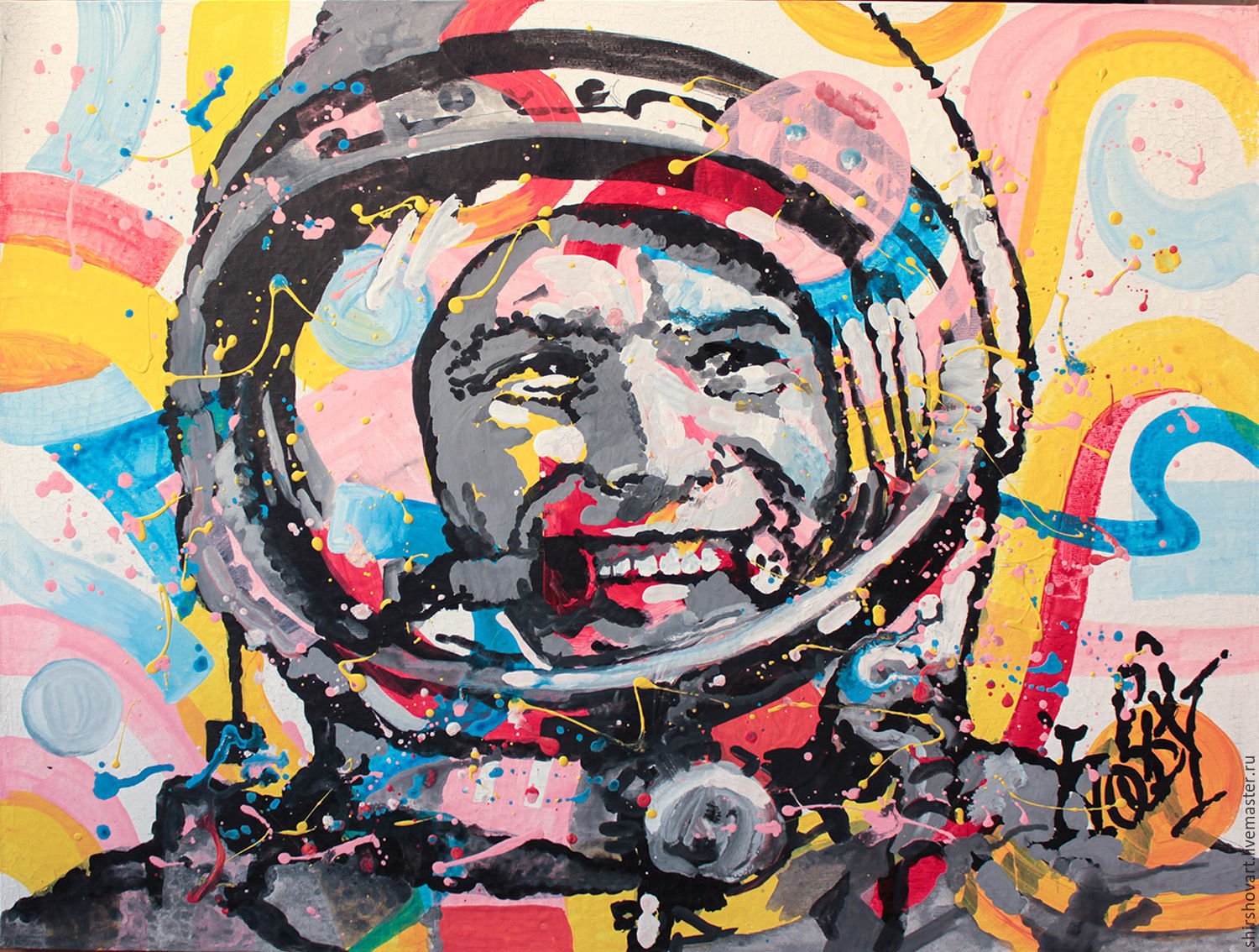 Portrait Of Gagarin ' The First', Pictures, Morshansk,  Фото №1
