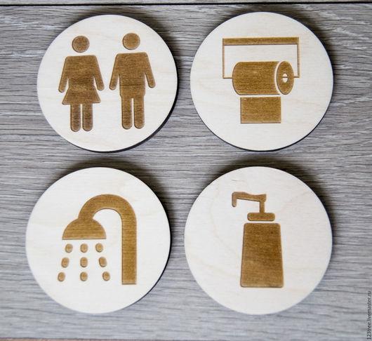 """Ванная комната ручной работы. Ярмарка Мастеров - ручная работа. Купить Таблички на дверь """"Ванна-туалет"""". Handmade. Бежевый, табличка"""