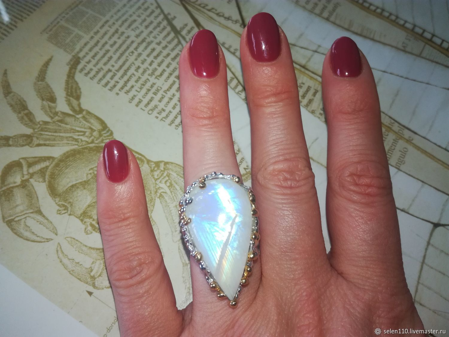 Ring 'Reflection' with natural moonstone (absrom), Rings, Voronezh,  Фото №1