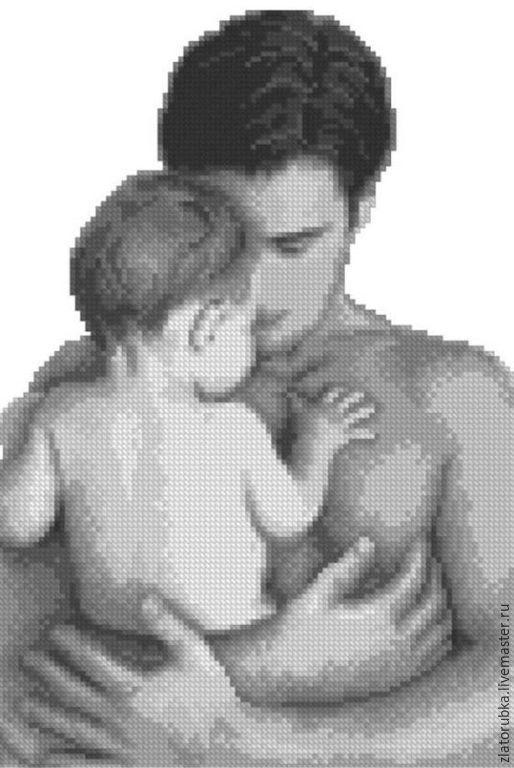 Папа и малыш.