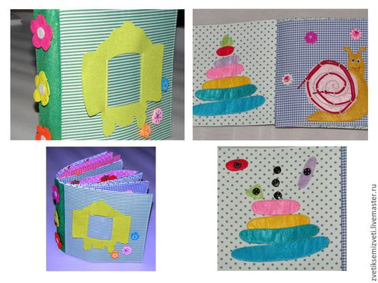 Развивающие игрушки ручной работы. Ярмарка Мастеров - ручная работа. Купить Развивающая мягкая книга. Handmade. Комбинированный, хлопковая ткань