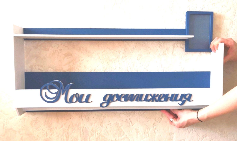 Медальница с  полкой для кубков и держателем медалей, Атрибутика, Москва, Фото №1